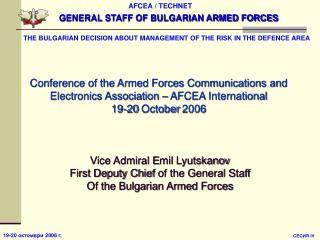 Conference of the Armed Forces Communications and Electronics Association � AFCEA International