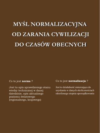 Co to jest  normalizacja  ?