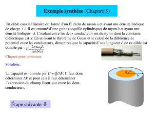 Exemple synthèse  (Chapitre 5)