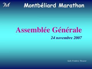 Montbéliard Marathon