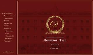 dpp‐plaza.ru