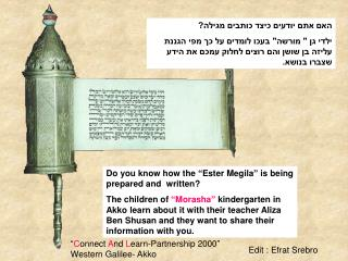 Do you know how the �Ester Megila� is being prepared and  written?