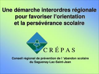 Une démarche interordres régionale  pour favoriser l'orientation et la persévérance scolaire