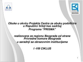 Obuke u okviru Projekta Centra za obuku podoficira u Republici Srbiji kao sadr aj  Programa  PRISMA   realizovane za reg