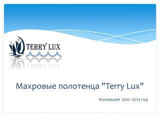 "Махровые полотенца "" Terry Lux "" """