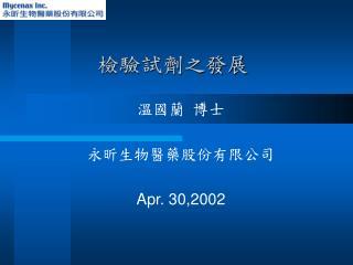 Apr. 30,2002
