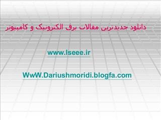 WwW.Dariushmoridi.blogfa