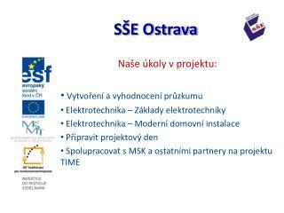 SŠE Ostrava