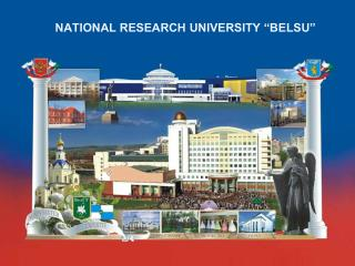 "NATIONAL RESEARCH UNIVERSITY ""BELSU"""