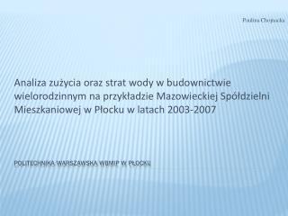Politechnika Warszawska WBMIP W PŁOCKU