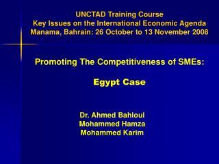 Dr. Ahmed Bahloul Mohammed Hamza Mohammed Karim