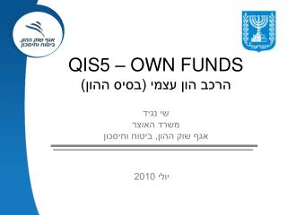 QIS5 � OWN FUNDS ???? ??? ???? (???? ????) ?? ???? ???? ????? ??? ??? ????, ????? ???????