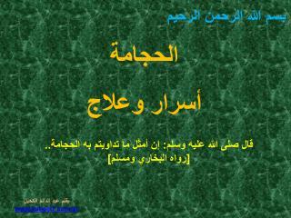 بقلم عبد الدائم الكحيل kaheel7/ar