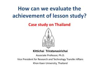 How can we evaluate the achievement of  l esson study?