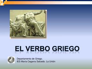 El verbo griego