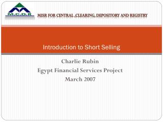 Introduction to Short Selling