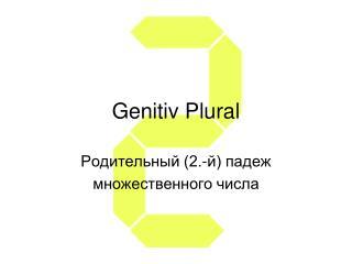 Genitiv Plural