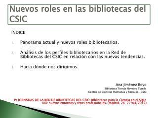 Nuevos roles en las bibliotecas del CSIC
