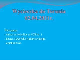 Wycieczka do Torunia  02.04.2011r.