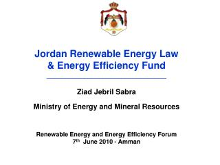 Jordan Renewable Energy Law  & Energy Efficiency Fund    ________________________________