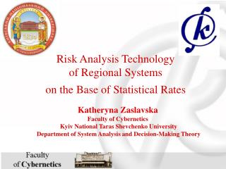 Risk Analysis Technology  of Regional Systems  on the Base of Statistical Rates