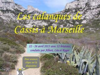 Les calanques de Cassis à Marseille