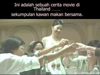 Ini adalah sebuah cerita movie di Thailand  …… sekumpulan kawan makan bersama.