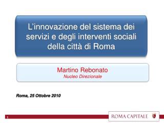 L'innovazione del sistema dei servizi e degli interventi sociali della città di Roma
