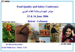 Food Quality and Safety Conference مؤتمر الجودة وسلامة الغذاء العربي 15 & 16 June 2006
