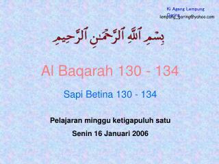 Al Baqarah 130 - 134