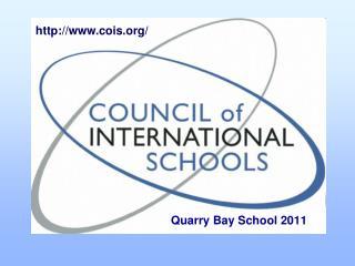 Quarry Bay School 2011