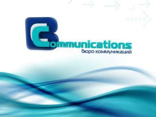Маркетинговые коммуникации разработчиков ПО (опыт агентства)