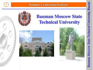 Summer Leadership Institute