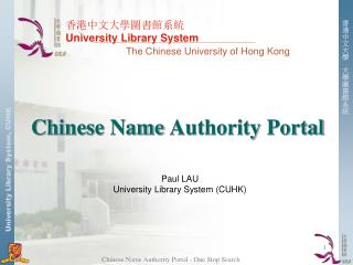 Chinese Name Authority Portal