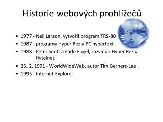 Historie webových prohlížečů