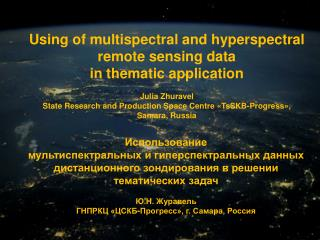 Using of multispectral and hyperspectral remote sensing data in thematic application