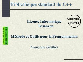 Bibliothèque standard du C++