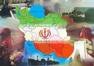 سازمان توسعه تجارت ایران  راهبرد توسعه روابط اقتصادي و بازرگاني  جمهوري اسلامي ايران