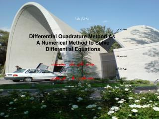 :  Differential Quadrature Method As  A Numerical Method to Solve Differential Equations   :        :