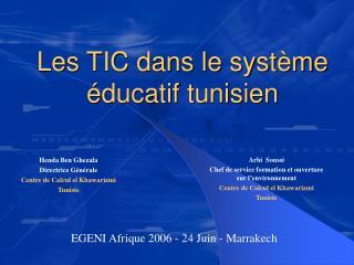 Les TIC dans le syst me  ducatif tunisien