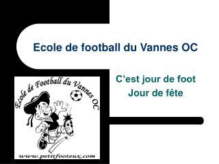 Ecole de football du Vannes OC