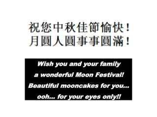 Wish you and your family  a wonderful Moon Festival!  Beautiful mooncakes for you...
