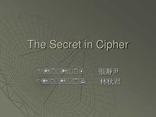 The Secret in Cipher