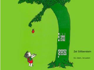 Zel Sillberstein  Ed .  Adam, Jerusalem