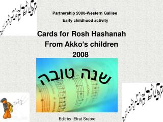 Cards for Rosh Hashanah From Akko's children 2008