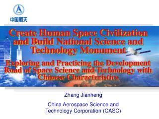 Zhang Jianheng China Aerospace Science and Technology Corporation (CASC)