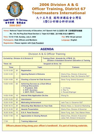 2006 Division A & G  Officer Training, District 67 Toastmasters International 九十五年度 國際演講協會台灣區