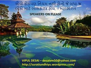 Golden Triangle Resort - Chiang Rai , Thailand