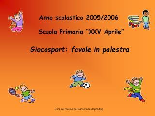 Anno scolastico 2005/2006
