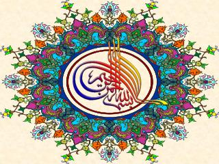 همایش گسترش روابط تجاری و اقتصادی  جمهوری اسلامی ایران با جمهوری قزاقستان